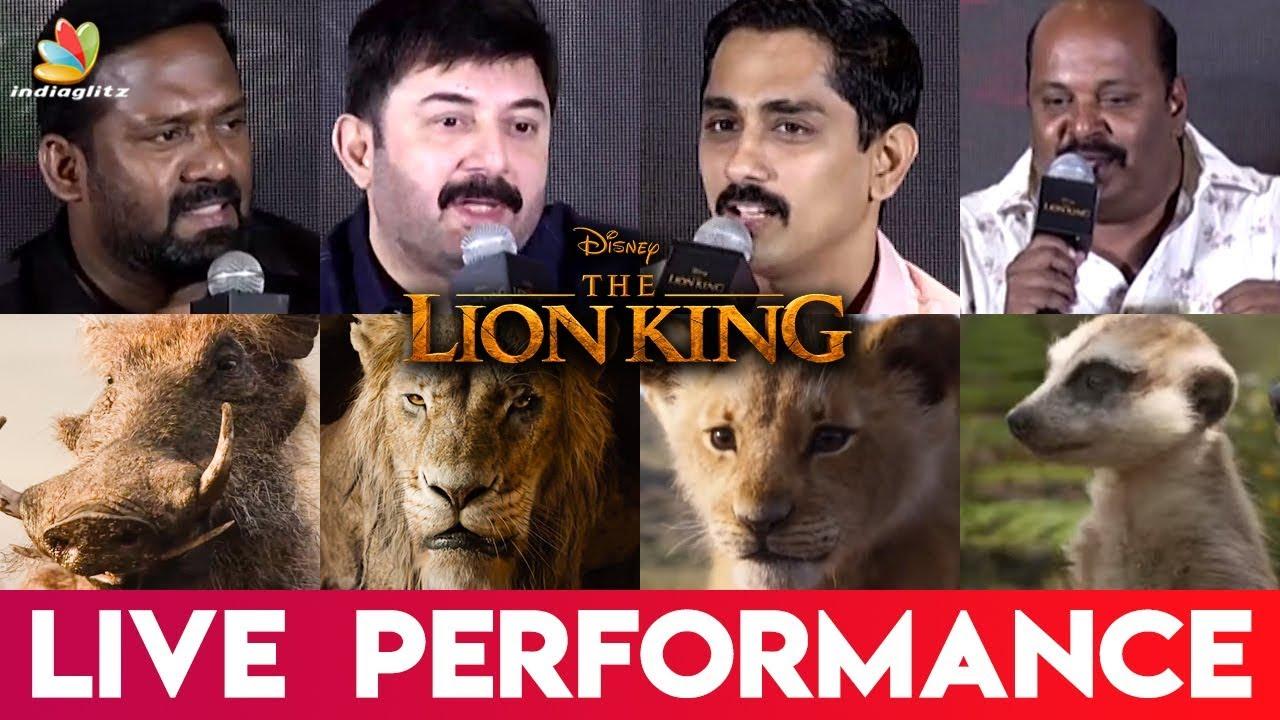 ந ஜ ச ங கத த ட நட ச ச அன பவம Siddharth Speech At Lion King Tamil Press Meet Robo Shankar Youtube