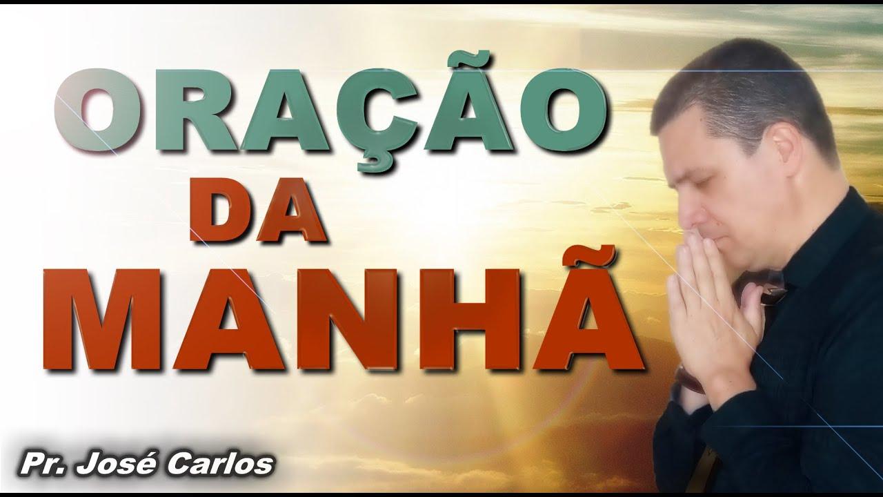 ORAÇÃO DA MANHÃ ESPECIAL PARA QUE DEUS DERRAME BÊNÇÃOS SEM MEDIDA! QUARTA FEIRA 28 DE JULHO