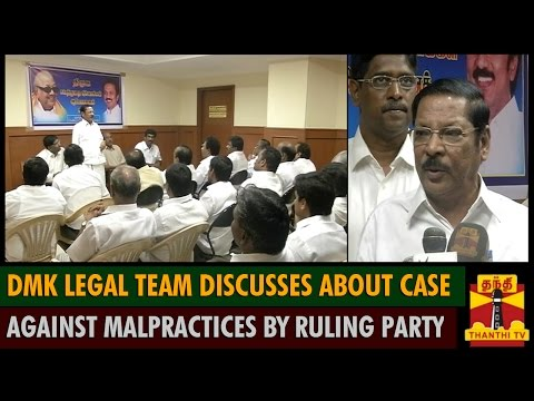 DMK Legal Team discusses about Case against Malpractices during Srirangam By-Elections