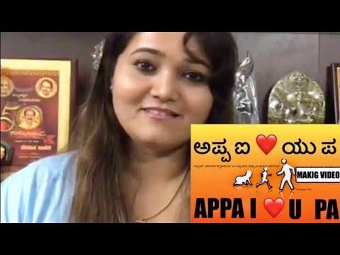 Appa I love You Pa song | Richmond | America | Chowka | Anuradha Bhat  by SaDhiSu FLICKS