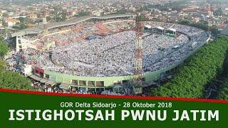 Sholawat Asyghil Cover Cita Helmy