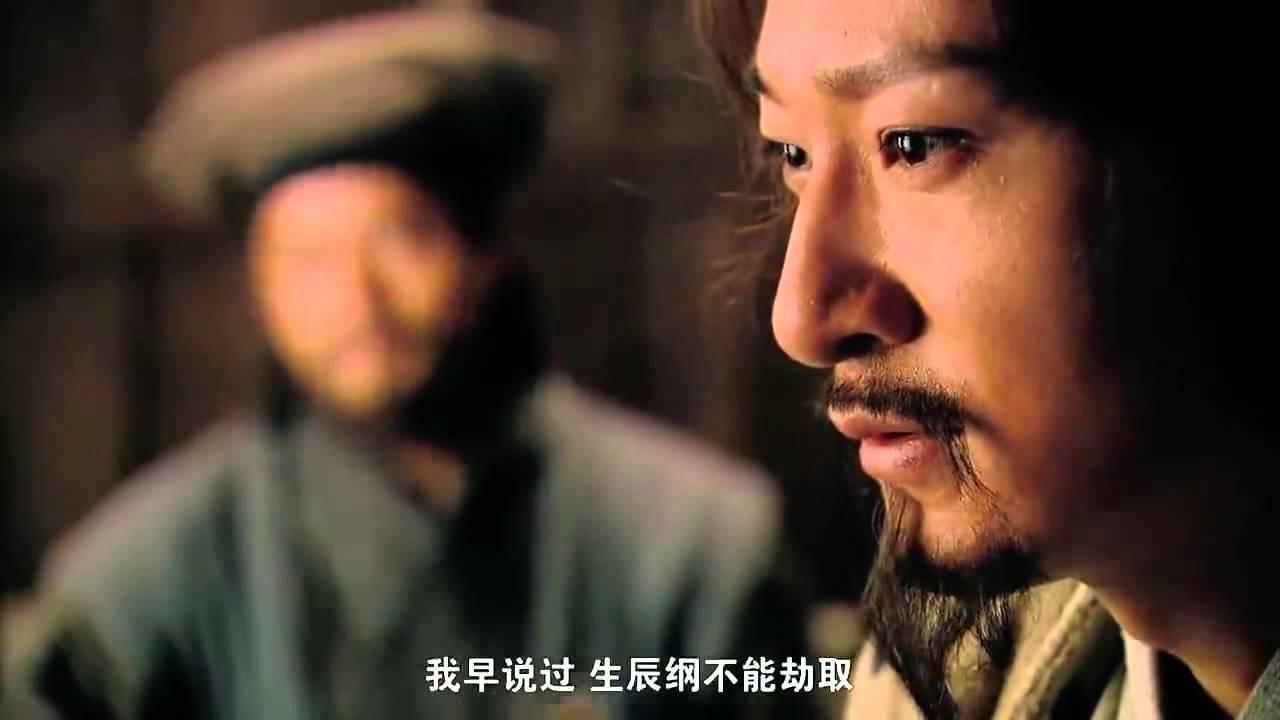 2011年版水滸傳HD 第15集 智取生辰綱 - YouTube