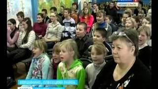 Жители Кенозерья становятся театралами(, 2014-02-03T12:24:07.000Z)