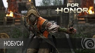 For Honor  - Нобуси