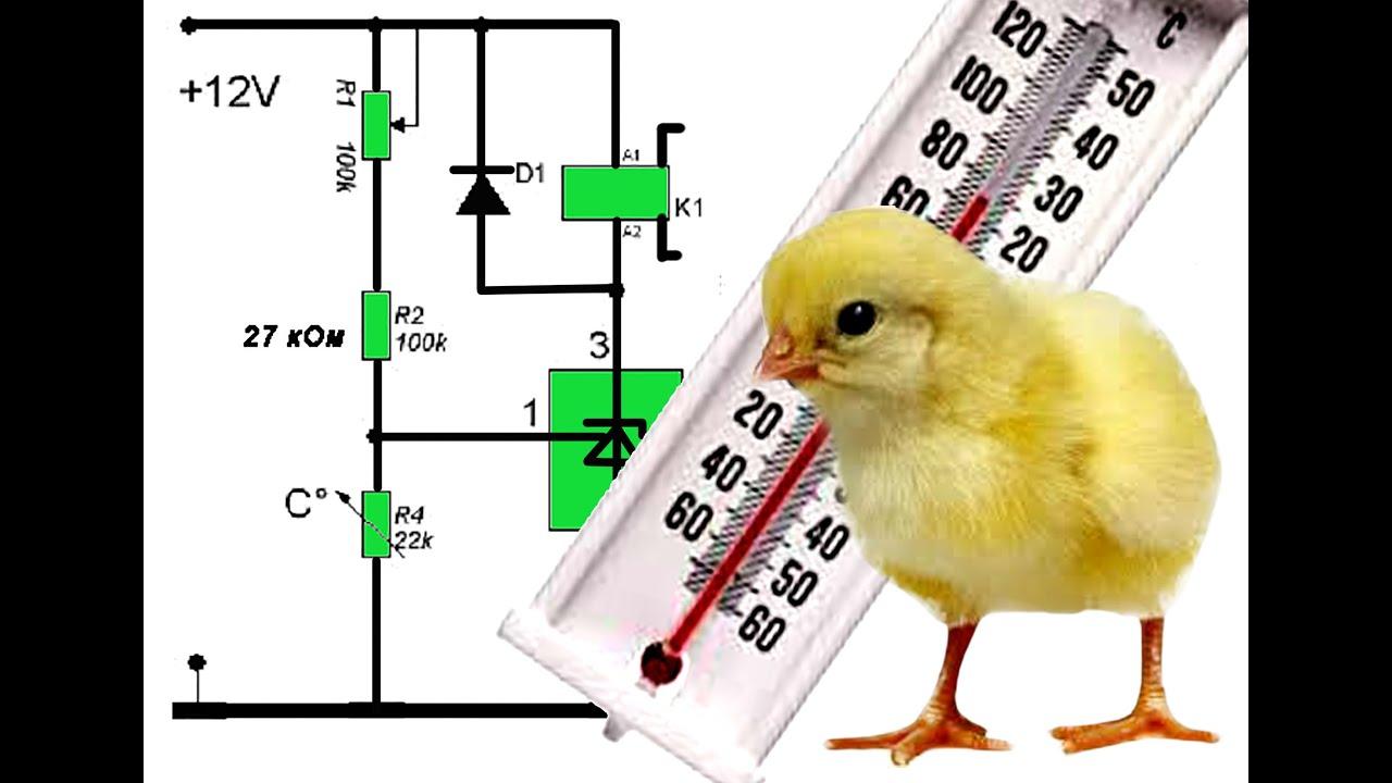 терморегулятор лина схема