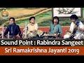 05 Sound Point (Rabindra Sangeet Instrumental) on Sri Ramakrishna Tithipuja 2019