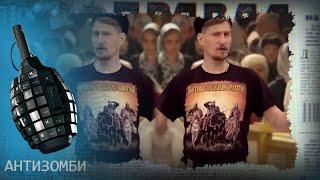 Долгам на Донбассе пришел конец Новый инвестор ОЗОЛОТИТ всех ЖДИТЕ Антизомби на ICTV