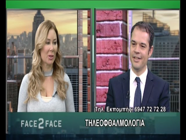 FACE TO FACE TV SHOW 344