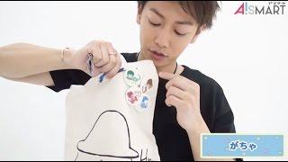 Satoh Takeru×Wisut Ponnimit オリジナルコラボグッズ「たけるとねこ」 ...