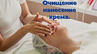 видео очищение зрелой кожи