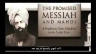 Eine Botschaft für dich - Der Messias ist erschienen