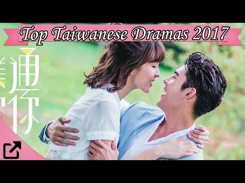 Top Taiwanese Dramas 2017 (#02): ►Questions? DM Me Here https://twitter.com/TuzoAnime3 ►Most Popular Videos: https://goo.gl/HssMZM  ►You Want More? Subscribe: http://goo.gl/ksDlNQ  ►Video Schedule : https://goo.gl/oVfZBN ►New Videos: https://goo.gl/O5cHt2  ►MAL: https://goo.gl/la3OUP  ►MDL: https://goo.gl/YfI8nX   ►Donate: https://twitch.streamlabs.com/tuzo__0#/ (Donators will be added to my channel banner forever.) ►Song: ES_Fire Line - Loving Caliber  Top Taiwanese Dramas 2017 (#02)  #01 The Perfect Match  Drama, Romance Votes: 1,187  #02 HIStory: Obsessed  Drama Votes: 997  #03  Attention, Love! Comedy, Romance, School Votes: 954  #04 Red Balloon Romance, School Votes: 496   #05 The Masked Lover  Action, Romance Votes: 433  #06 Love, Timeles Fantasy, Friendship, Romance, Youth Votes: 360  #07 Memory Love Drama, Romance Votes: 276  #08 JOJO's World  Romance Votes: 176  #09 The Teenage Psychic  Supernatural Votes: 130  #10 Just For You Friendship Votes: 106     #11 Maruko Romance Votes: 105  #12 K.O. 3AN-GUO Comedy, Fantasy, Wuxia Votes: 80  #13 Fujin Street - Stories of the Street   Friendship, Life, Romance Votes: 42   #14 Dad, My Borrower  Romance Votes: 40  #15 Q Series: A Boy Named Flora A Comedy Votes: 34  #16 Family Time Drama Votes: 32  #17 Q Series: House of Toy Bricks Horror Votes: 28  #18 Never Forget Then Drama Votes: 20  #19 Peony in Bloom  Family Votes: 12  #20 Intern Doctor  Medical Votes: 10
