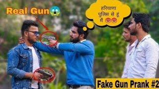 दिल्ली पुलिस से प्रैंक करना पड़ा भारी | Fake Gun prank gone wrong - DP BOY