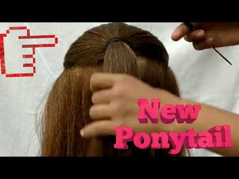 NEW PONYTAIL HAIRSTYLE || Ponytail Hairstyle For Medium And Long Hair