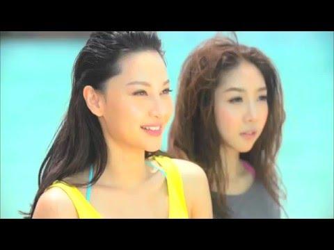 徐子珊 ( Kate Tsui ) : S B ( 2014 廣告 ) - Part (1)