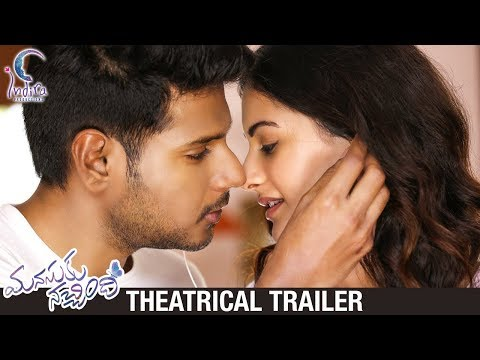 Manasuku Nachindi Theatrical Trailer