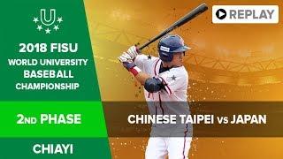 Baseball – Second phase – TPEA1 vs JPNB1   FISU 2018 World University Championship