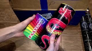 3 ящика петард 30кг | розпакування посилок | Unboxing Piro