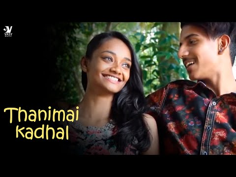 Thanimai Kadhal - Kannukkula Nikira En Kadhaliye Cover Video By Kzeiiboi Official