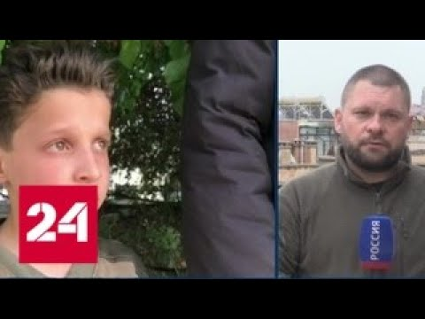 Имитация химатаки: Хасан Диаб рассказал свою историю - Россия 24