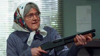 Как бабуля с дробовиком коммунальные услуги оплачивала — На троих — 4 сезон – 1 серия