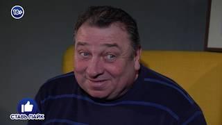 Анекдот про налогового инспектора Анекдоты на троих Выпуск 1