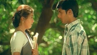 Andamaina Manasulo Video Song ||  Jayam Movie || Nitin & Sadha
