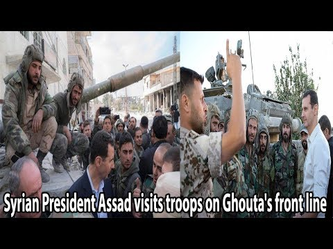 Syrian President Assad visits troops on Ghouta's front line|| World News Radio