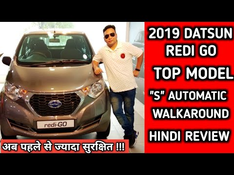 2019 DATSUN REDI GO TOP MODEL S AMT WALKAROUND HINDI REVIEW : SAFETY FEATURES :NARRU'SAUTOVLOGS