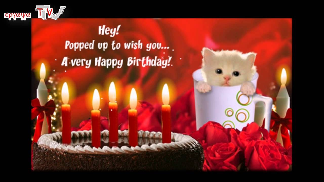 Happy Birthday Greeting Card With Kitten