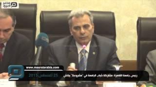 بالفيديو|جابر نصار: سندعم بروتوكول تأهيل الطلاب في