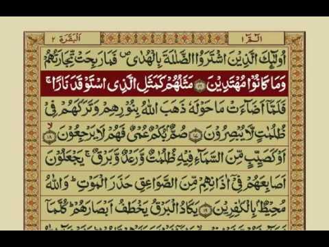 full quran with urdu translation para 1 to 30 mp3 download - Myhiton