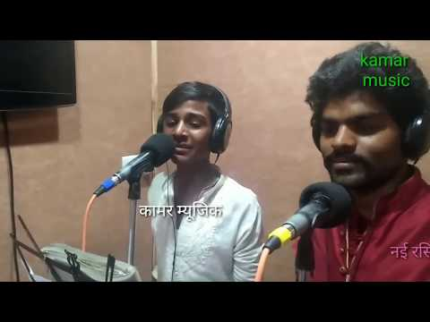 Live Recordingसबसे धांसू सोंग /चूड़े की धमक मेरे ऐसी जचगी/ सिंगर Ig गूजर By Kamar Music