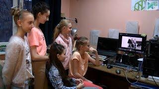 Новая студия «Детское кино» в ЦРДТиЮ