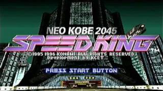 Speed King (Playstation) - Opening & Gameplay