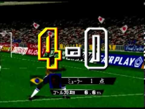 Jikkou World Soccer 3 (N64) - Crazy Announcer