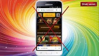 Удалить рекламный вирус с телефона андроид 100 % рабочий способ