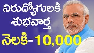 How to Earn Money From Government Website || �...