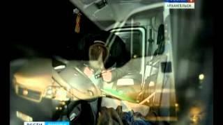 В Новодвинске неизвестные попытались застрелить водителя грузового такси(В Новодвинске возбуждено уголовное дело по факту покушения на убийство. Неизвестные пытались застрелить..., 2014-05-13T16:25:28.000Z)