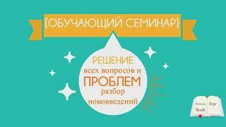 Бухгалтерские курсы для начинающих в Москве. Бухгалтерские курсы цены