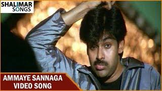 Ammaye Sannaga Video Song    Kushi Movie    Pawan Kalyan, Bhoomika    Shalimar Songs