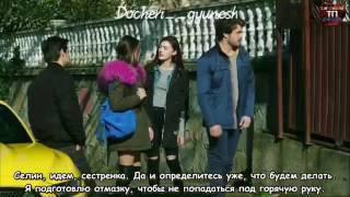 Дочери Гюнеш 35 серия