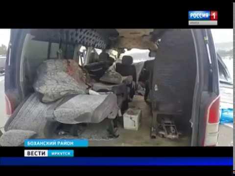 Вертолёт Центра медицины катастроф забрал пострадавших в аварии на Александровском тракте