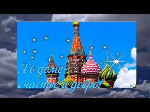 ОЧЕНЬ  КРАСИВОЕ ПОЗДРАВЛЕНИЕ С ПАСХОЙ🔔Поздравляю всех с Великой Светлой Пасхой!