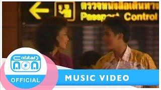 เสน่หา-สุเทพ วงศ์กำแหง [Official Music Video]