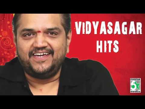 Vidyasagar Super Hit Popular Audio Jukebox