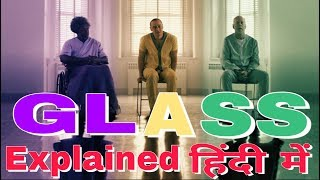 GLASS (2019) explained in Hindi    GLASS (2019) समझिये हिंदी में