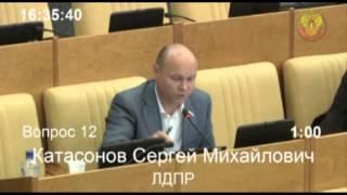 видео Закон РФ о защите конкуренции