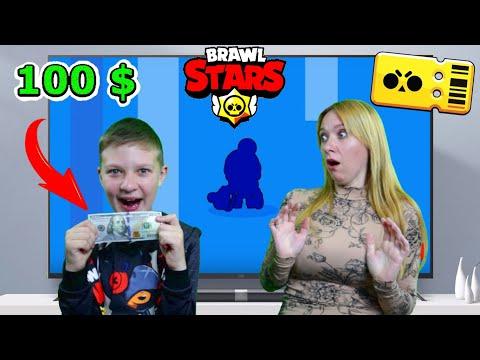 100 $ за Гейла Бравл Старс! ПОСПОРИЛИ!!! Открытие сундуков Brawl Stars