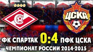клип о матче Спартак - ПФК ЦСКА 1:2  Review Spartak - CSKA Moscow 1:2   iLoveCSKAvideo
